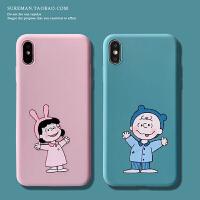 可爱卡通情侣iPhone6s/7plus手机壳苹果 max软壳xr软胶保护壳8p 苹果6/6s 绿色