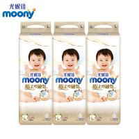 moony极上通气系列腰贴型 L52片(3包装)