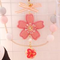 三朵羊毛毡戳戳乐心语樱花女生礼物挂件挂饰 手工diy制作材料包 心语樱花挂饰 材料包
