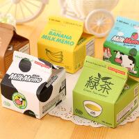 牛奶盒抽取便利贴小巧便携牛奶咖啡备忘录创意便签纸