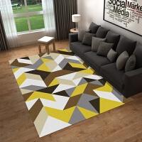 地毯客厅几何现代简约客厅沙发茶几家用定制地垫可机洗 300X400 cm