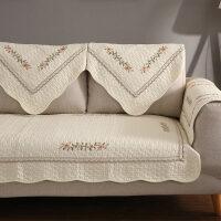 全棉布艺沙发垫现代简约全包通用夏季坐垫四季防滑沙发套靠背巾 乳白色 荞麦花