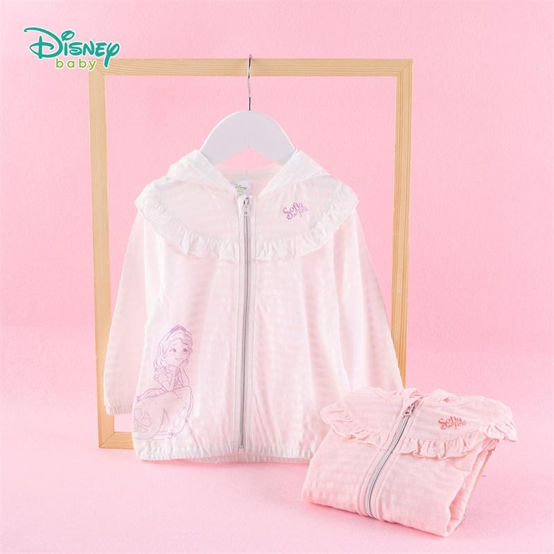 【2件3.8折到手价:60.5】迪士尼Disney童装 女童纯棉连帽外套甜美花边拼接上衣年春季新款儿童外出服 柔美的花纹,柔软舒适