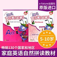 EFL+麦克森国际少儿英语自然拼读Phonics 第1级:1教材+1同步练习+音频