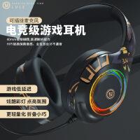 潮牌蓝牙耳机头戴式无线手机电脑通用耳麦游戏语音运动音乐降噪蓝牙耳麦全包耳适用于苹果华为小米