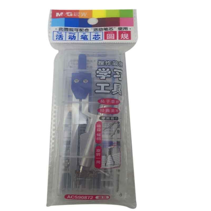 晨光m&g 90872 活动笔芯圆规 小盒装 带铅芯