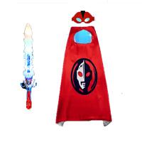 万圣节服装超人披风男斗篷披肩奥特曼衣服蜘蛛侠服装