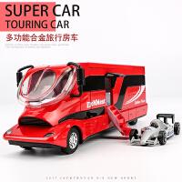 仿真房车豪华旅行汽车儿童玩具车模回力合金汽车模型男孩玩具礼物