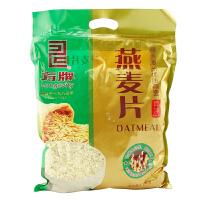 寿牌 即食全粒燕麦片 多种款式可选 方便速食燕麦学生营养早餐冲调谷物零食