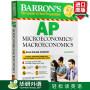 巴朗AP微观和宏观经济学第6版 英文原版 Barron's AP Microeconomics Macroeconomics 英文版经济学考试用书 进口英语书籍