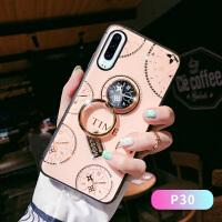华为p30手机壳女p20奢华带指环mate20个性时光钟表pro支架新款p20pro创意硅胶全包p3 华为p30 粉色