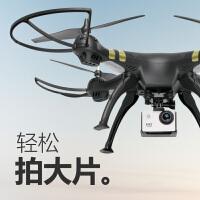 无人机4K高清航拍实时飞行器婚庆婚礼GPS遥控飞机直升机航模a275 双GPS-4k航拍无刷电机-黑色-悬停 4电池+