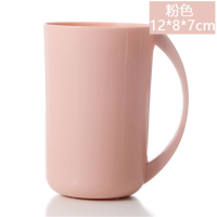 日式漱口杯子简约刷牙杯 情侣洗漱杯塑料杯带手柄茶缸喝水杯 B3-8 粉色