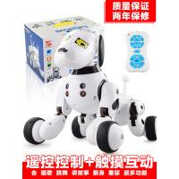 ?儿童智能机器狗遥控电动玩具狗狗走路会唱歌小狗机器人男孩1-4岁