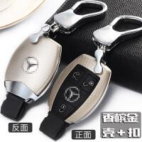 奔驰C200L E260L GLA GLK GLC R级M级A级B级车钥匙包套壳