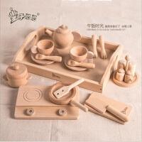 西式厨房原木制仿真过家家玩具安全环保锅碗瓢盆餐具组合游戏