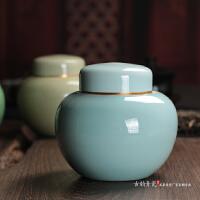 龙泉青瓷茶具茶叶罐陶瓷密封普洱茶茶罐子金属全瓷盖式茶叶包装罐