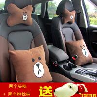 车辆抱枕汽车车内车用抱枕被子两用一对个性四件套车载上枕头腰靠套装用品