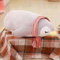 企鹅公仔毛绒玩具大号抱枕小布娃娃玩偶创意生日礼物女生可爱抱枕