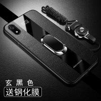 优品小米红米7A手机壳红米7保护皮套redmi7a全包防摔a7玻璃M1903C3EE硅胶1810F6