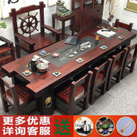 【限时7折】豫见美农老船木茶桌椅组合中式实木家具简约功夫茶台茶几小型阳台泡茶桌子