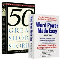 Word Power Made Easy单词的力量英文原版 英语词汇书籍+Fifty Great Short Stor