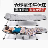 折叠床单人床家用单人午休床办公室简易午睡床陪护床p0l