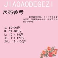 夏装格子衬衫女韩版棉韩范上衣2018新款学院风衣外套 粉红色 1号色