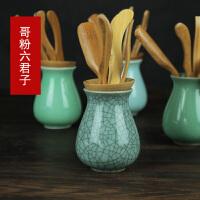 龙泉窑青瓷功夫茶道套装 陶瓷竹茶具茶盘配件 特价茶道六君子