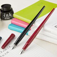 日本百乐/PILOT DPP/DPN-70纤扬长笔杆墨水笔手绘速写练字钢笔