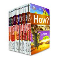 (40册)图知天下(彩图版)少儿科普百科书籍9-11-12-14岁儿童科普读物 青少年学生课外阅读书籍三四五六年级