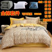 床上六件套带被芯枕芯褥子床上用品家用四件套带被子枕头套含被芯枕芯五六件套褥子全套装双