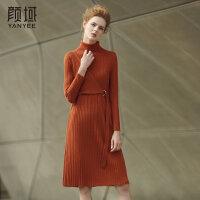 颜域品牌女装冬季新款毛衣裙女2017宽松高领腰带针织显瘦连衣裙厚