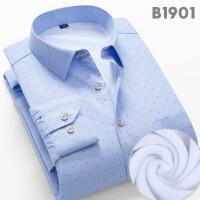 2018新冬季男士长袖衬衫青中年商务加绒蓝小格子保暖衬衣爸爸装寸