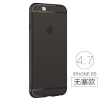 小派苹果6s手机壳iphone6plus潮男磨砂全包软硅胶防摔壳女款