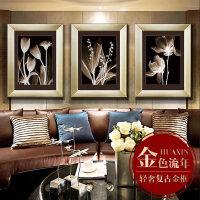 家居生活用品现代简约客厅装饰画沙发背景墙挂画餐厅时尚大气墙画欧式轻奢壁画