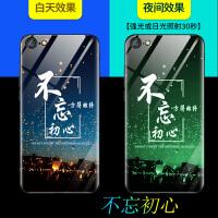 iPhone6手机壳夜光玻璃壳iphone6/6s钢化玻璃壳全包硅胶防摔保护套简约图案彩绘保护壳/套镜面男女款