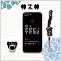 小米8青春版手机壳M1808D2TE保护套xiaomi软胶6.26寸m1挂绳8lite