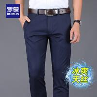 【618狂欢1折起】罗蒙(ROMON)休闲裤男士中青年商务百搭修身西裤2021春季新款直筒韩版长裤