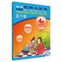 新概念英语青少版4B学生用书(含MP3光盘和动画DVD)(点读版)[Junior New Concept English