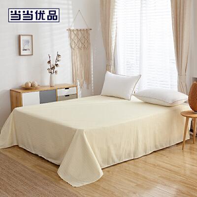 某当优品 纯棉133*72加密双人床单 锻条款 230*235cm 米色 29元