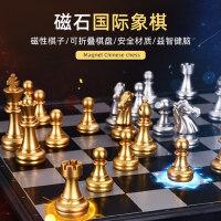 国际象棋小学生儿童便携式高档磁力大号棋子比赛专用磁力棋盘套装