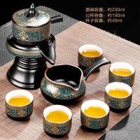 【支持礼品卡】全自动石磨盘功夫泡茶器陶瓷茶壶茶杯茶具套装家用简约懒人半 jl2