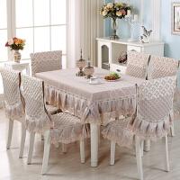 欧式家用长方形餐桌椅垫套装简约四季田园布艺椅套桌布餐椅子套罩