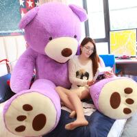 泰迪熊公仔巨型抱抱熊布娃娃玩偶毛绒玩具送女友爱人礼物