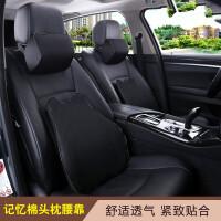 汽车头枕腰靠套装 车载靠垫记忆棉护腰舒适靠枕 汽车用品