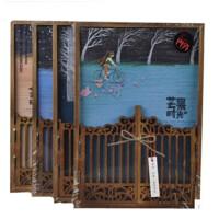 同学录复古木盒镂空创意可爱同学录集合毕业纪念册芒果时光留念册图案颜色随机
