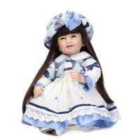 长发公主洋装过家家梳妆装扮娃娃 女孩玩具礼物 55厘米