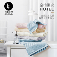拉芙菲尔 五星级酒店浴巾纯棉成人柔软大毛巾加厚吸水男女家用