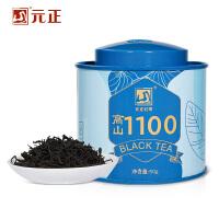 元正高山1100正山小种红茶特级茶叶武夷山盒装50g